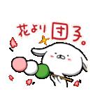 いぬころさん春モード(個別スタンプ:03)