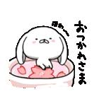 いぬころさん春モード(個別スタンプ:04)