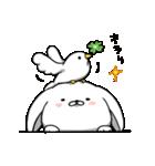 いぬころさん春モード(個別スタンプ:11)
