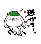 いぬころさん春モード(個別スタンプ:14)