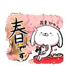 いぬころさん春モード(個別スタンプ:15)