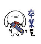 いぬころさん春モード(個別スタンプ:17)