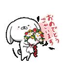 いぬころさん春モード(個別スタンプ:18)