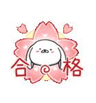 いぬころさん春モード(個別スタンプ:19)