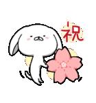 いぬころさん春モード(個別スタンプ:20)