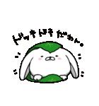 いぬころさん春モード(個別スタンプ:22)