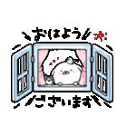 いぬころさん春モード(個別スタンプ:25)