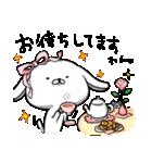 いぬころさん春モード(個別スタンプ:26)
