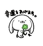 いぬころさん春モード(個別スタンプ:32)