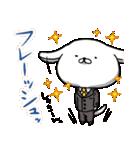 いぬころさん春モード(個別スタンプ:36)