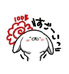 いぬころさん春モード(個別スタンプ:39)
