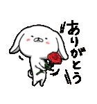 いぬころさん春モード(個別スタンプ:40)