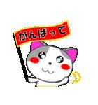 4匹の子猫 合格祈願・受験(個別スタンプ:03)