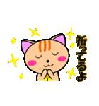 4匹の子猫 合格祈願・受験(個別スタンプ:04)