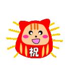 4匹の子猫 合格祈願・受験(個別スタンプ:06)