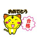 4匹の子猫 合格祈願・受験(個別スタンプ:07)