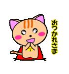 4匹の子猫 合格祈願・受験(個別スタンプ:13)