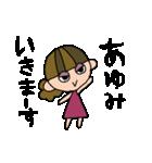 あゆみちゃんスタンプ(個別スタンプ:02)