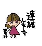 あゆみちゃんスタンプ(個別スタンプ:05)