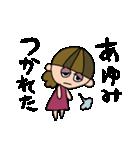あゆみちゃんスタンプ(個別スタンプ:08)