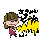 あゆみちゃんスタンプ(個別スタンプ:21)
