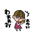 あゆみちゃんスタンプ(個別スタンプ:22)