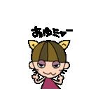 あゆみちゃんスタンプ(個別スタンプ:29)