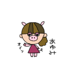 あゆみちゃんスタンプ(個別スタンプ:30)