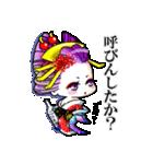 """花魁ライフ""""なおみの巻""""(個別スタンプ:01)"""