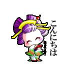 """花魁ライフ""""なおみの巻""""(個別スタンプ:03)"""