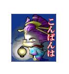 """花魁ライフ""""なおみの巻""""(個別スタンプ:04)"""
