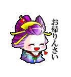 """花魁ライフ""""なおみの巻""""(個別スタンプ:05)"""