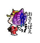 """花魁ライフ""""なおみの巻""""(個別スタンプ:06)"""