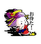 """花魁ライフ""""なおみの巻""""(個別スタンプ:07)"""