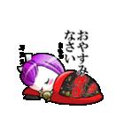 """花魁ライフ""""なおみの巻""""(個別スタンプ:08)"""