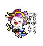 """花魁ライフ""""なおみの巻""""(個別スタンプ:09)"""