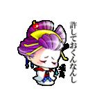 """花魁ライフ""""なおみの巻""""(個別スタンプ:10)"""