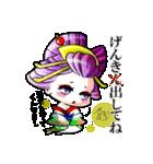 """花魁ライフ""""なおみの巻""""(個別スタンプ:13)"""