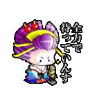 """花魁ライフ""""なおみの巻""""(個別スタンプ:14)"""