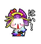 """花魁ライフ""""なおみの巻""""(個別スタンプ:15)"""