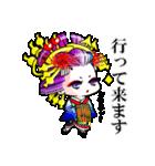 """花魁ライフ""""なおみの巻""""(個別スタンプ:21)"""