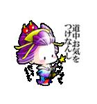"""花魁ライフ""""なおみの巻""""(個別スタンプ:22)"""
