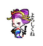 """花魁ライフ""""なおみの巻""""(個別スタンプ:23)"""