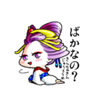 """花魁ライフ""""なおみの巻""""(個別スタンプ:25)"""