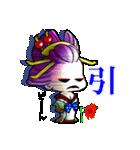 """花魁ライフ""""なおみの巻""""(個別スタンプ:26)"""
