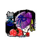 """花魁ライフ""""なおみの巻""""(個別スタンプ:28)"""