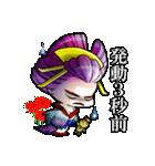 """花魁ライフ""""なおみの巻""""(個別スタンプ:29)"""