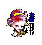 """花魁ライフ""""なおみの巻""""(個別スタンプ:30)"""