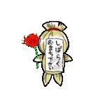 """花魁ライフ""""なおみの巻""""(個別スタンプ:32)"""
