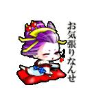"""花魁ライフ""""なおみの巻""""(個別スタンプ:34)"""
